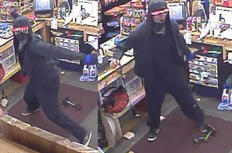 Police seek public's help to identify robbery suspect