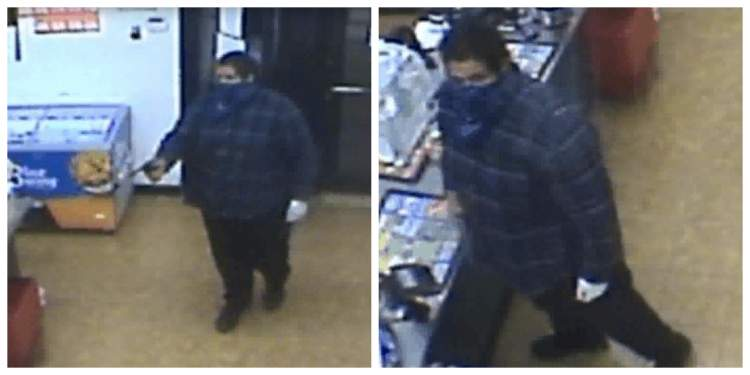 Police seek public's help in identifying armed robbery suspect